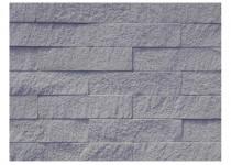 Mészhomok tégla 1/4-es, 25x1,4x6,5 cm, natúr